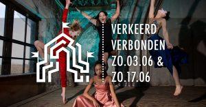 """Dansvoorstelling """"Verkeerd Verbonden"""" @ Metaal Kathedraal"""
