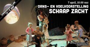 Kindervoorstelling Schaap zacht (1,5 - 5jr) @ Metaal Kathedraal