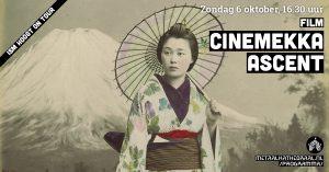 CineMekka | Ascent @ Metaal Kathedraal