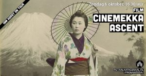 CineMekka   Ascent @ Metaal Kathedraal