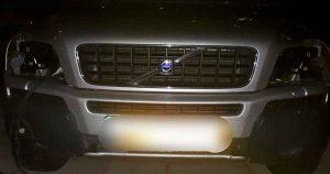 diefstal_autolampen_in_vleuten_foto_politie
