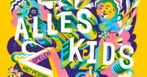 Alles-Kids---Culturele-Zondagen