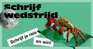 Schrijfwedstrijd bibliotheek Utrecht