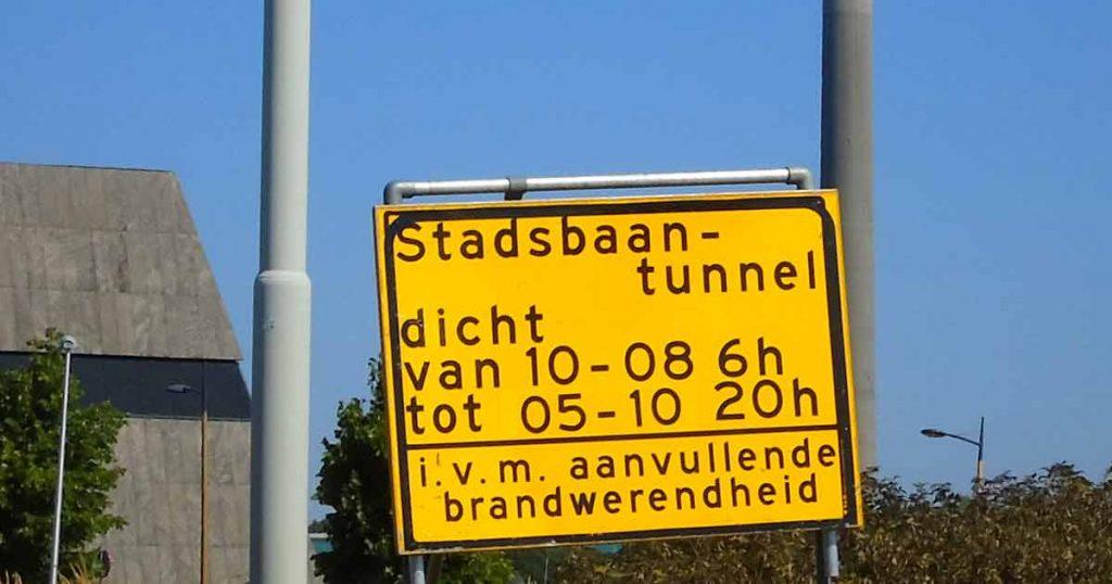 stadsbaantunnel_gesloten_wegens_onderhoud_foto_hp_van_rietschoten