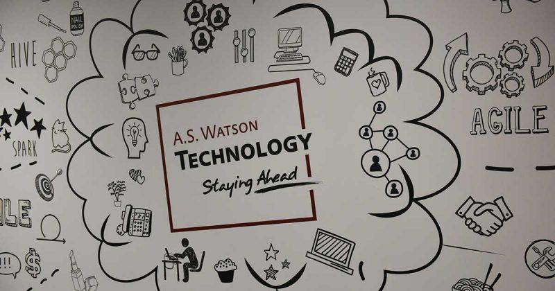 A.S.-Watson-Group-IT-opent-kantoor-in-Leidsche-Rijn-en-zoekt-collegas